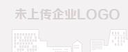 贵州顺丰速运有限公司